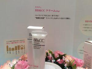 bb95d8c6-81bf-4d70-bea6-a7d08e05306d