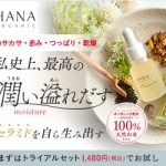【HANAオーガニック】キーワードは「セラミド」