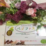 痩せる食べ方 ベジタブル ファースト『ベジファス』を!