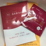 話題の水素アイテム!真水素フェイスマスクモニター Kyo Tomoファンサイト参加中